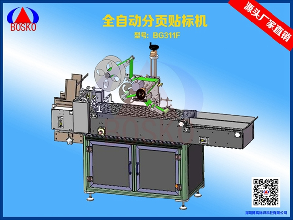 Automatic labeling machine is used in disposable tableware industry
