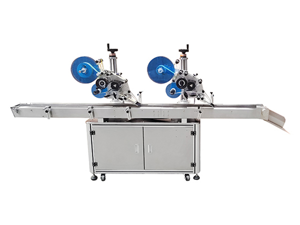 Express delivery sheet labeling machine