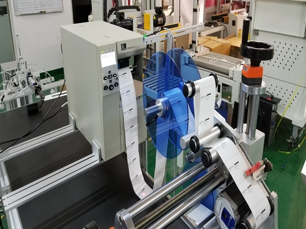 What benefits can the self-adhesive labeling machine bring to enterprises?