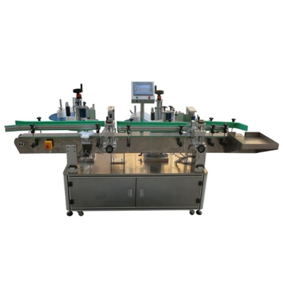 BG326- fully automatic double side labeling machine