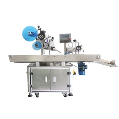 BG311C- automatic corner sealing and labeling machine